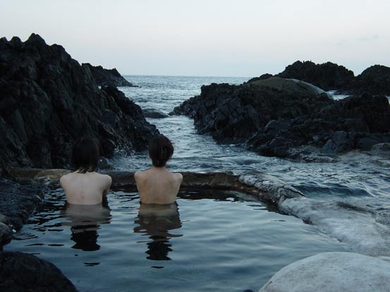 Onsen in the sea